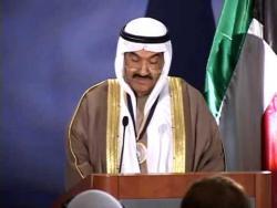 Kuwaiti Prime Minister Sheikh Nassar Mohammad Receives GW President's Medal