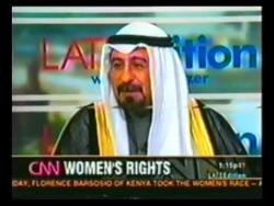 Dr. Mohammad Al-Sabah on Late Edition with Wolf Blitzer